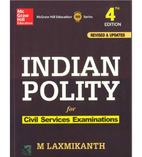 Indian Polity 4 Edition  (English, Paperback, M Laxmikanth)