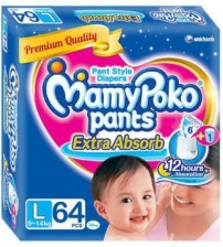 Mamy Poko Pants - L  (64 Pieces)